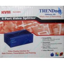 Видеосплиттер TRENDnet KVM TK-V400S (4-Port) в Королеве, разветвитель видеосигнала TRENDnet KVM TK-V400S (Королев)