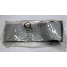 Кабель FDD в Королеве, шлейф 34-pin для флоппи-дисковода (Королев)