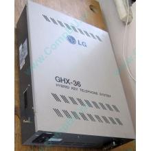 АТС LG GHX-36 (Королев)