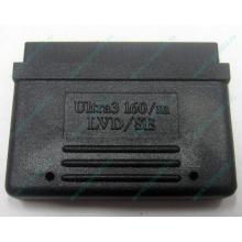 Терминатор SCSI Ultra3 160 LVD/SE 68F (Королев)