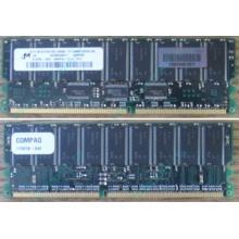 Модуль памяти 512Mb DDR ECC для HP Compaq 175918-042 (Королев)