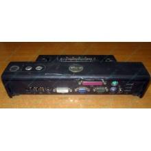 Докстанция Dell PR01X 2U444 купить Б/У в Королеве, порт-репликатор Dell PR01X 2U444 цена БУ (Королев).