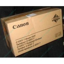 Фотобарабан Canon C-EXV 7 Drum Unit (Королев)