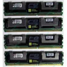Серверная память 1024Mb (1Gb) DDR2 ECC FB Kingston PC2-5300F (Королев)