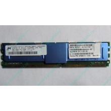 Серверная память SUN (FRU PN 511-1151-01) 2Gb DDR2 ECC FB в Королеве, память для сервера SUN FRU P/N 511-1151 (Fujitsu CF00511-1151) - Королев