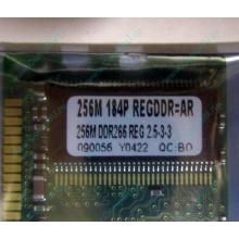 256 Mb DDR1 ECC Registered Transcend pc-2100 (266MHz) DDR266 REG 2.5-3-3 REGDDR AR (Королев)