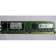 Серверная память 1Gb DDR2 ECC Fully Buffered Kingmax KLDD48F-A8KB5 pc-6400 800MHz (Королев).