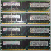 IBM OPT:30R5145 FRU:41Y2857 4Gb (4096Mb) DDR2 ECC Reg memory (Королев)