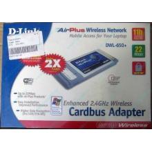 Wi-Fi адаптер D-Link AirPlus DWL-G650+ для ноутбука (Королев)