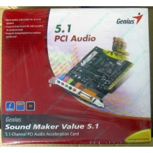 Звуковая карта Genius Sound Maker Value 5.1 в Королеве, звуковая плата Genius Sound Maker Value 5.1 (Королев)