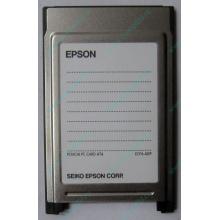 Переходник с Compact Flash (CF) на PCMCIA в Королеве, адаптер Compact Flash (CF) PCMCIA Epson купить (Королев)